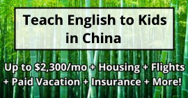 bamboo-china-270x141