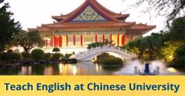 university-china-270-141-3
